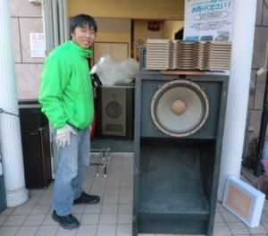 オーディオ買取でJBL4530やL5090が入荷いたしました。